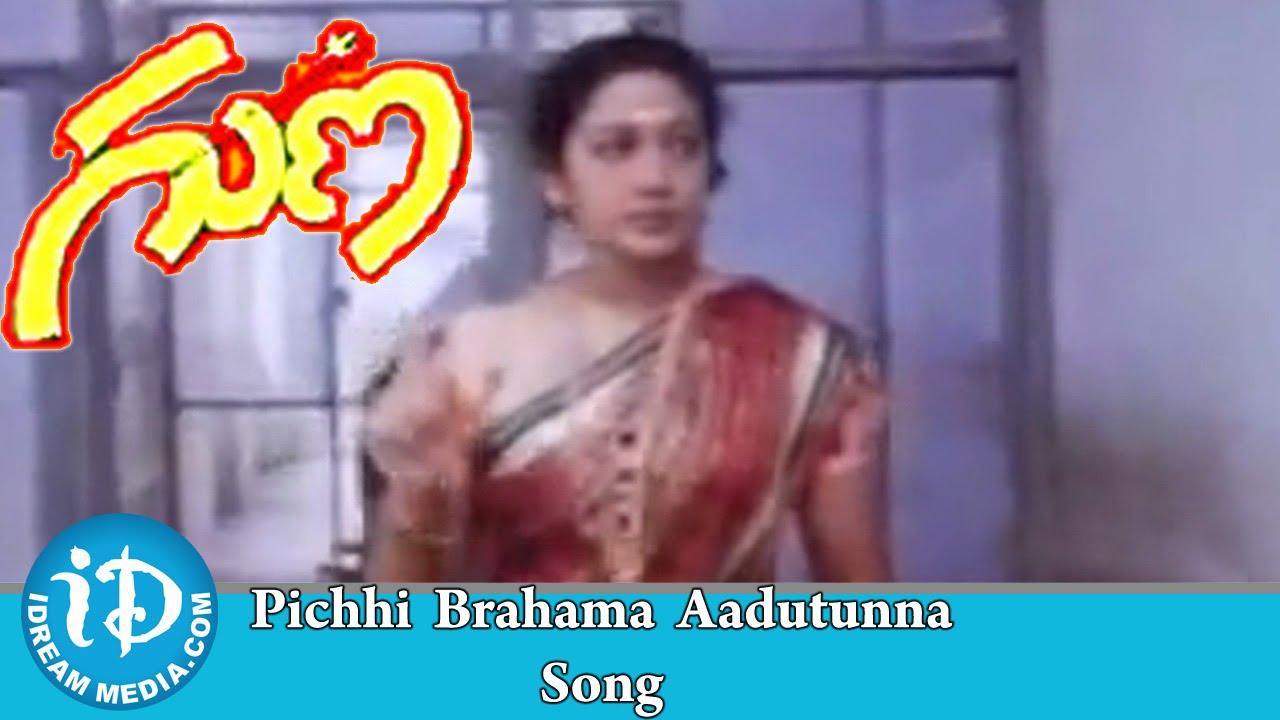 Kanmani Anbodu Kadhalan - Guna Tamil Song - Kamal Haasan Roshini