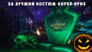 Видео приглашение на Halloween Заказать приглашение на юбилей день рождения свадьбу новый год