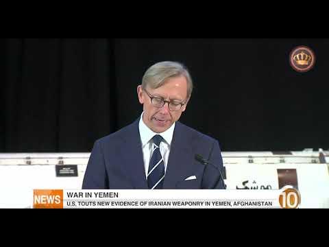 English News at Ten on Jordan Television 29-11-2018