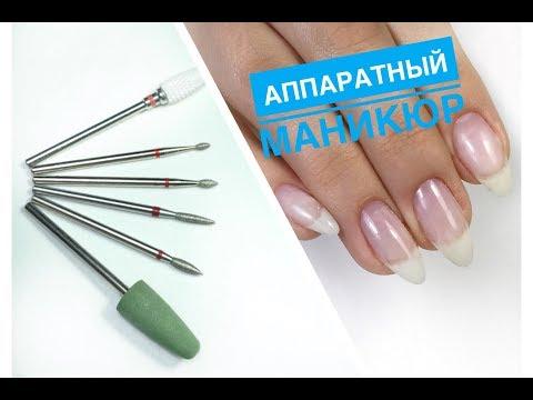 Фрезы для полировки ногтей