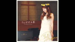 Title:たんぽぽ水车~Yui Makino version~ Artist:牧野由依 Album: ...