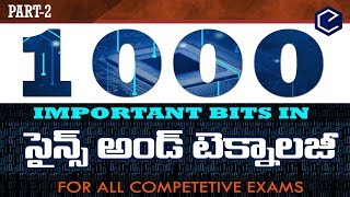 science and technology in telugu for all competitive exams | practice bits | online coaching |part-2