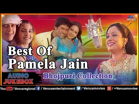 Best Of Pamela Jain : Super Hit Bhojpuri Collection || Audio Jukebox