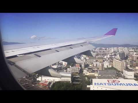🎌 Day 1 : Arrive At Fukuoka Airport 🎌