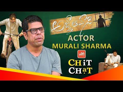 Actor Murali Sharma Exclusive Chit Chat   Pawan Kalyan's Agnathavasi Movie   YOYO TV Channel