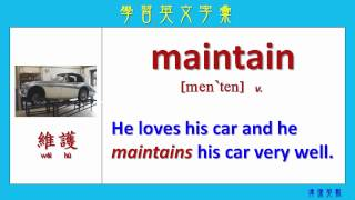 ABC英文_學習英文字彙39 (Expand your English words 39)