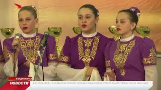 В Осетии проходит фестиваль национальных игр
