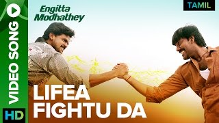 Engitta Modhathey - Lifea Fightu Da Video Song