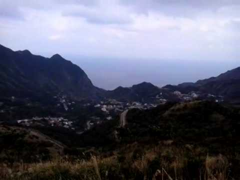 Pan of Mt. Keelung, in Jinguashi, Taiwan