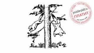 Как нарисовать белку летягу на дереве(Как нарисовать дерево поэтапно карандашом за короткий промежуток времени. Видео рассказывает о том, как..., 2014-07-02T17:37:47.000Z)