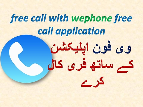 Free Call With Wephone Free Call Application All Our The World Urdu Hindi