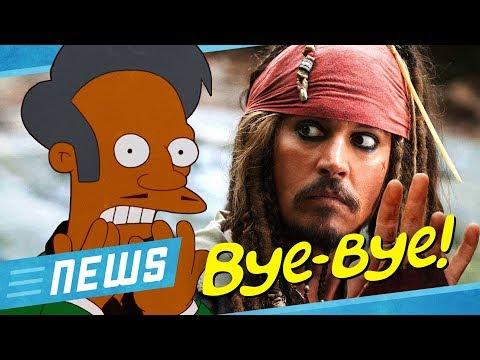 Johnny Depp nicht mehr Jack Sparrow & Apu raus bei Simpsons - FLIPPS News