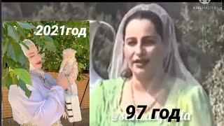 Макка Межиева 24 лет назад