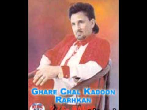 Kadna Rumal De Gaya - Gulshan Komal