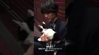 「旅猫リポート」 2018年10月26日(金)全国公開 【インタビュー記事は...