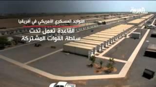 #واشنطن تريد نشر طائرات بدون طيار في شمال إفريقيا