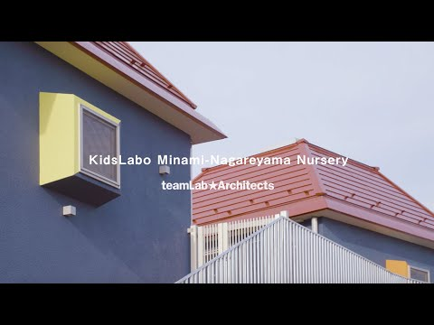 KidsLabo Minami-Nagareyama Nursery / キッズラボ南流山園