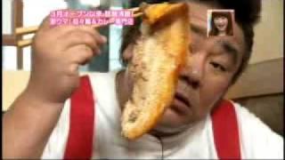 「北斗辛軒」六本木 thumbnail