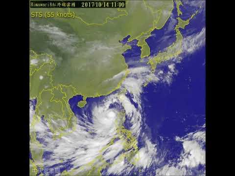 Typhoon KHANUN (2017/24W) satellite imagery 颱風卡努衛星圖