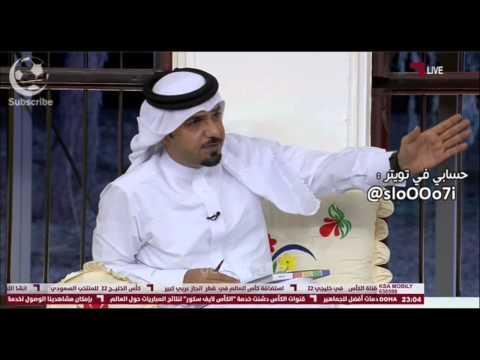 عراقي يطالب أن تكون كأس الخليج في العراق و يقول فيه إنفجارات بسيطة بس !