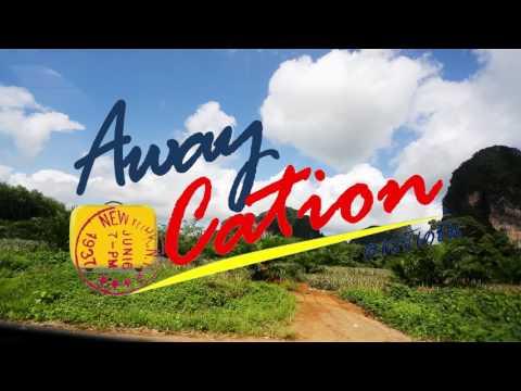 020760 Awaycation Ep17 Centra by Centara Phu Pano Krabi
