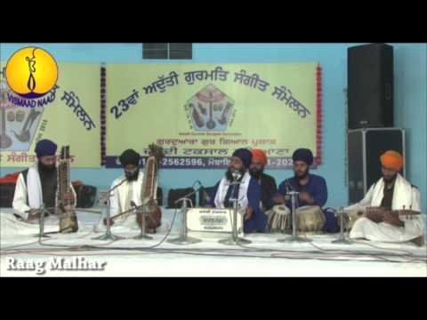 Raag Malhaar : Bhai Jora Singh ji Bhai Gagan Singh ji : AGSS 2014