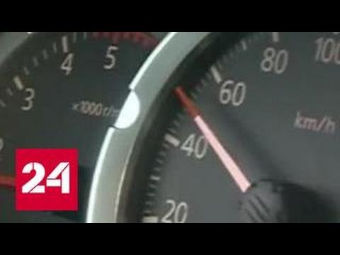 Дорожная камера разоряет водителей в Вологде