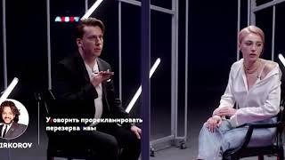 ИВЛЕЕВА. Звонок Филиппу Киркорову. В гостях AGENT Show Максим Галкин