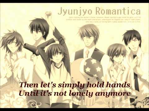 Junjou Romantica - Kimi = Hana English Lyrics