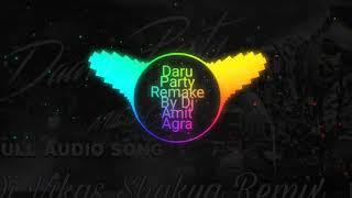 Karenge Daru Party Dj Vikas Shakya Remix