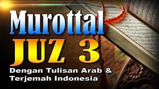 Download Murottal Merdu Juz 3 Syeikh Abdul Fattah Barakat dengan Terjemah Indonesia