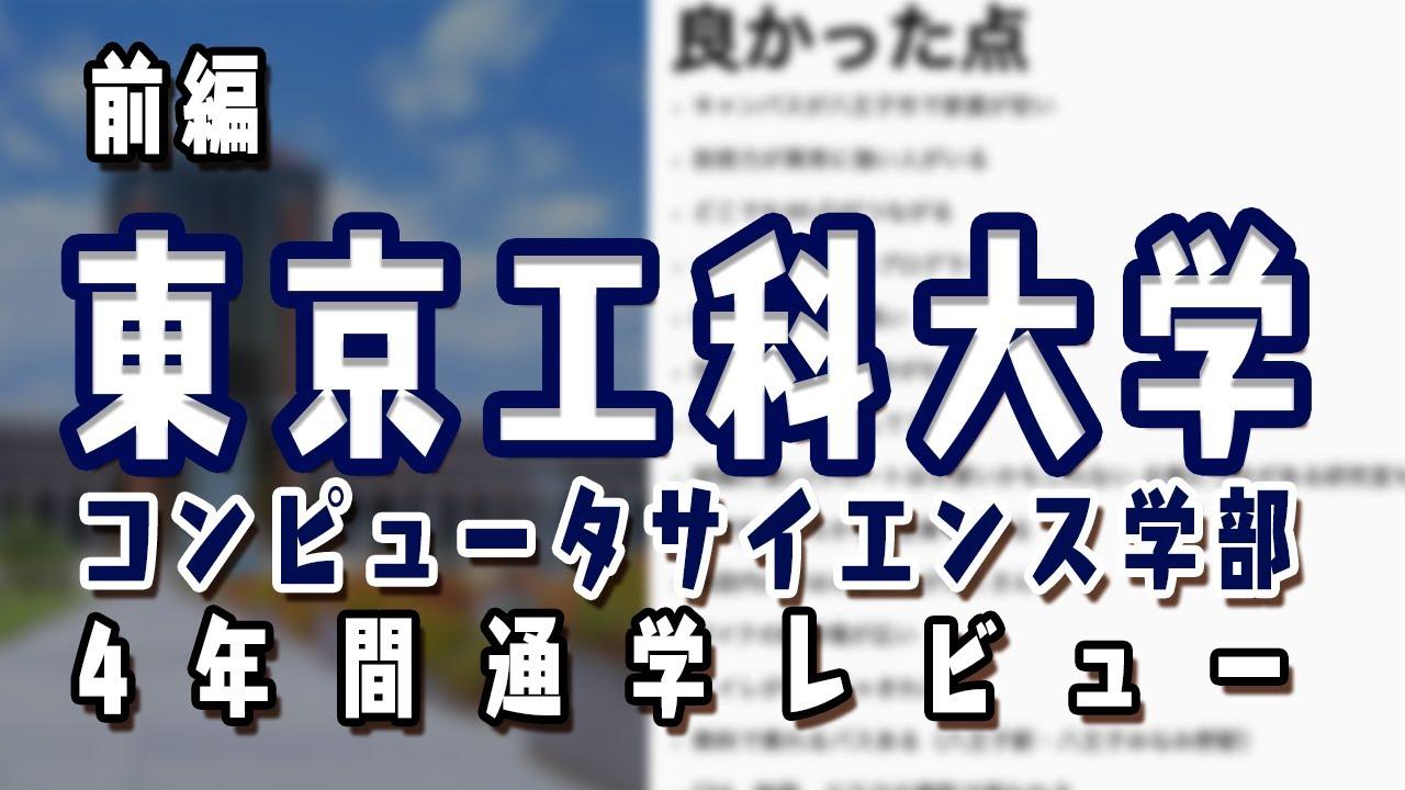 平塚市 × 美容室・美容院