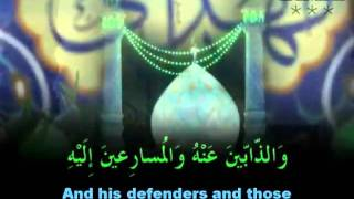 Holy Ramadan Dua Al - Ahd (fresh version) first time on net Muhammed al Demawand