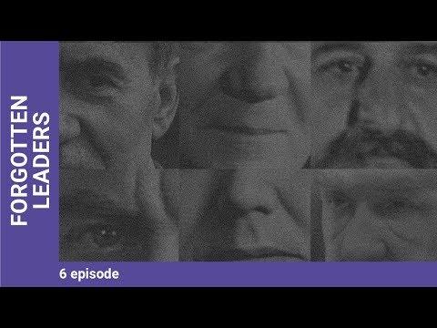 FORGOTTEN LEADERS. Lavrenty Beria. Part 1. Russian TV Series.StarMedia. Docudrama. English Subtitles
