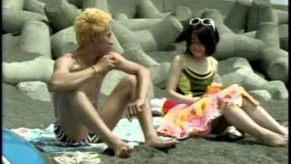 伊藤淳史 CM 2種 カロリーメイト がんばれワカゾー・ワカコ 2002-06 200...