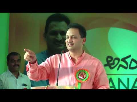 """Speech by Anantkumar Hegde on the subject """"Empowering Youth"""" at Mahalakshmipuram, Bengaluru"""