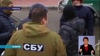 видео У Хмельницькому СБУ затримала торгівця зброєю