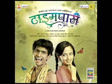 Marathi video songs hd 2015