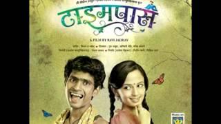 Marathi Songs, Marathi Mp3, VipMarathi, FunMarathi, Marathi Music