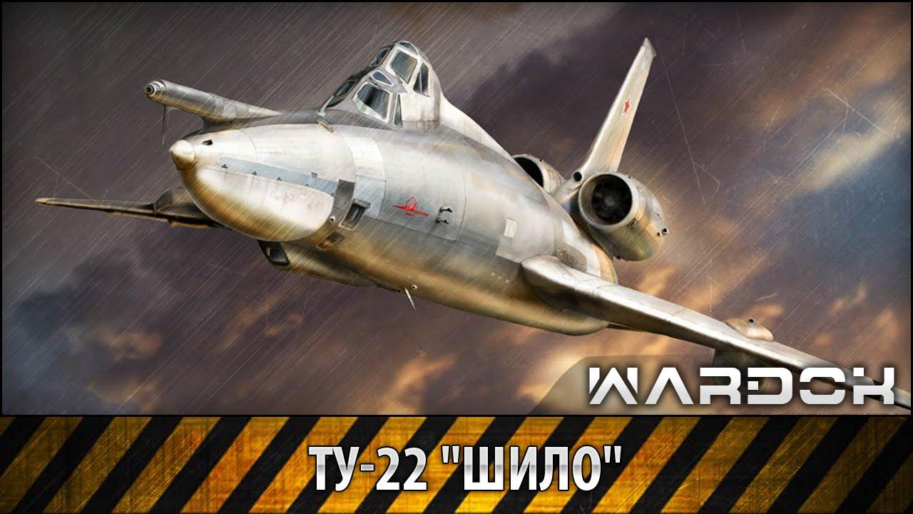 Купить или продать масштабные фигурки самолетов легко на аукционе ay. By в минске!. Выгодные. Модель самолёта ту-2, 1/72 (только брест! ) 5 д 15.
