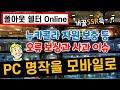 카지노 업데이트 트레일러 공개! 자세히 살펴봅시다 - A후라 GTA5 업데이트 프리뷰