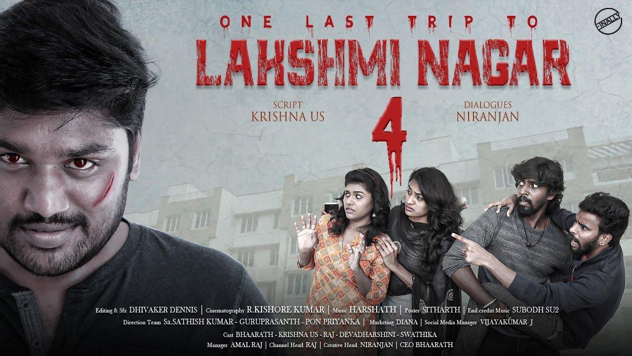 Lakshmi Nagar Part 4 | Finally