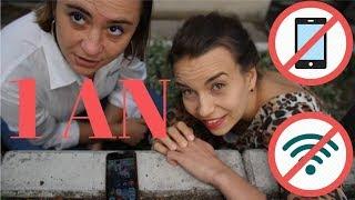 VLOGGER FĂRĂ INTERNET - 1 AN FĂRĂ SMARTPHONE ȘI WIFI