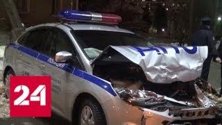 Смотреть видео Гонки в Клину: буйного водителя отправили на психиатрическую экспертизу - Россия 24 онлайн