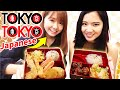 """Japanese Girl Tries Japanese Restaurant """"Tokyo Tokyo""""  In the Philippines! It's Not Real Japanese!!!"""