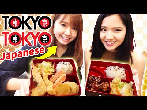 Japanese Girl Tries Japanese Restaurant
