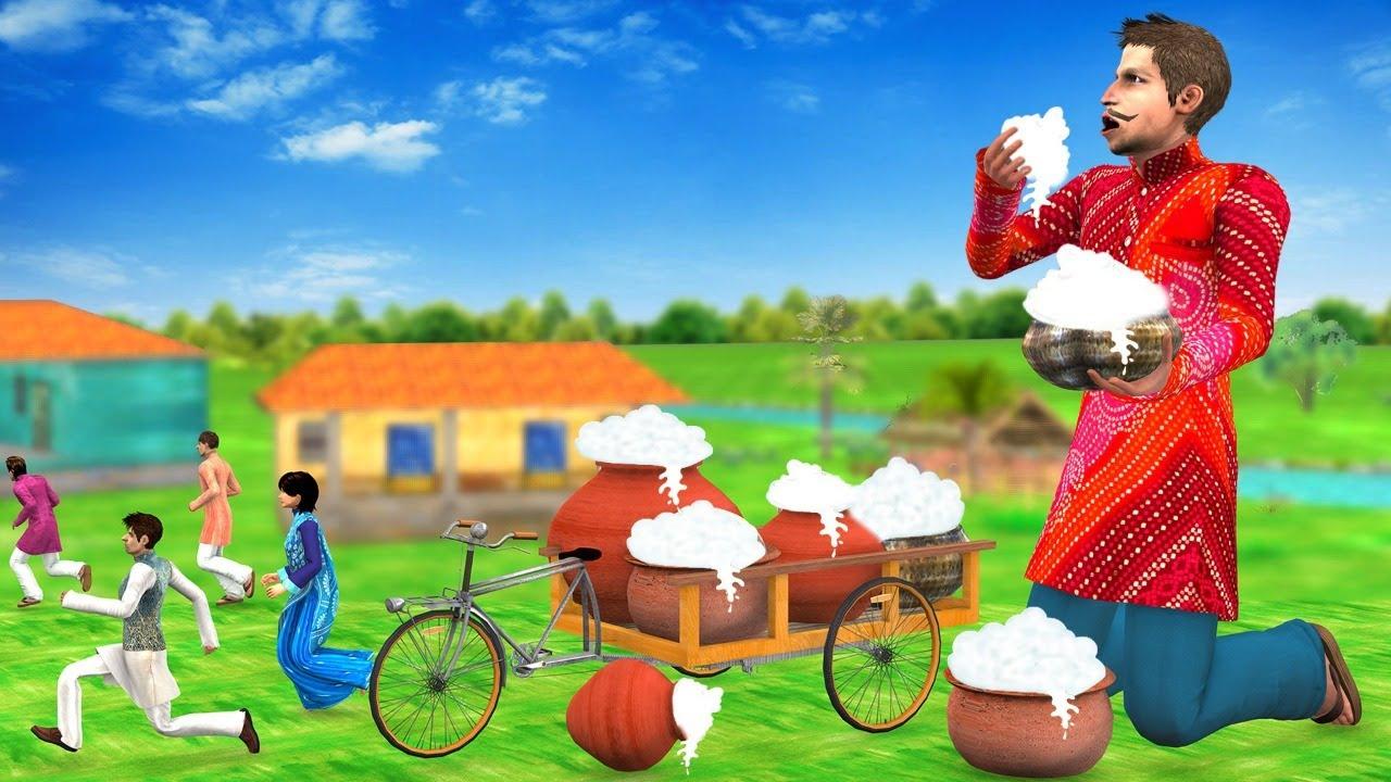 Download जादुई मक्खन विशाल आदमी Giant Man Magical Butter Comedy Video हिंदी कहनिया Hindi Comedy Kahaniya