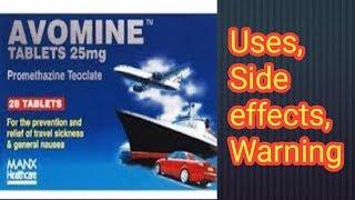 Avomine tablet uses side effects warning full review (urdu/hindi)