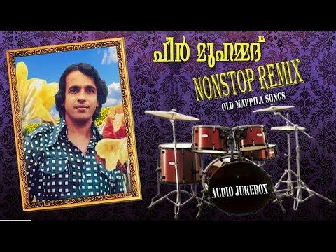 Peer Muhammed Nonstop Remix  Mappila Songs    Audio Jukebox   Old Malayalam Mappila Songs Rap