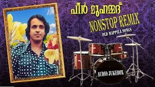 Peer Muhammed Nonstop Remix  Mappila Songs |  Audio Jukebox | Old Malayalam Mappila Songs Rap